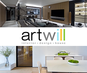 Artwill Interior Design House