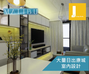JC Design Studio